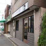 堺市堺区海山町1丁店舗付住宅