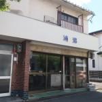 堺市堺区松屋町2丁土地