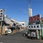 堺魚市場まで約276m(徒歩4分)