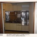 キッチンbefore