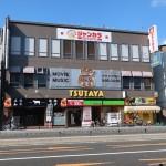 大阪市西成区梅南1丁目店舗事務所ビル