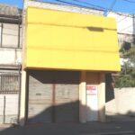堺市堺区西湊町6丁店舗